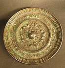 Ancient Chinese bronze mirror