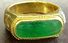 Burma Jadeite gold ring