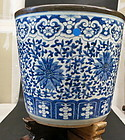 Chinese blue ad with porcelain flower pot coffee table