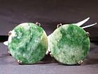 Jade hard stone cuff links