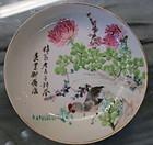 Chinese famillle rose-Enameled porcelain plate