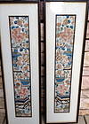 Pair of antique Chinese silk embroidered panel