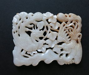 Chinese antique white and brown jade carved pendant
