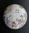 Chinese 19th Century porcelain box lid