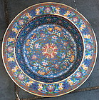 Large cloisonne enameled metal basin