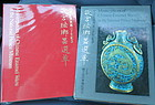 Masterpieces of Chinese Enamel Ware - Reference book