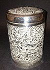 Chinese reposee silver box