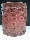 A fine carved and signed bamboo brush pot Qing Dyn.