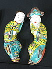 Pair of Chinese  polychrome enameled porcelain