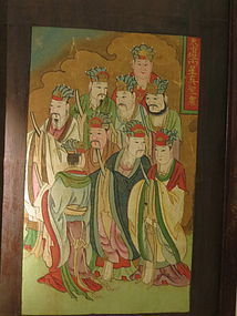 Antique Chinese Painting of gods