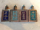 Antique Chinese silver enamel snuff medicine bottle