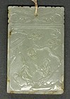Chinese antique jade plaque