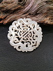 white jade medallion silver brooch