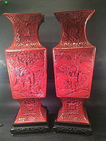 Pair of Chinese Cinnabar lacquer vases