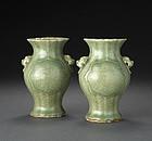 Pair of Chinese celadon glazed vases