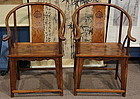 Pair of huanghuali horseshoe arm chairs