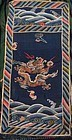 antique Chinese Kesi silk dragon panel