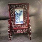 Blue and white porcelain plaque insert carved rosewood table screen