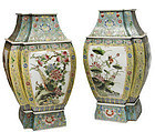 Pair of Chinese Famille Rose porcelain Lozenge shape vases