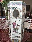 Antique Chinese Famille rose Porcelain vase hat holder
