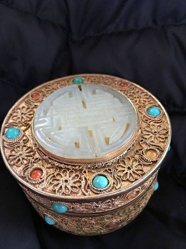 Chinese Multi stone gilt metal box white jade top insert