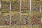 Antique Japanese Hyakunin-Isshu Card Game Momoyama-Edo period