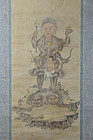 Antique Japanese Shinto Buddhist Shomen-Kongo Hanging Scroll