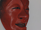 Fine Japanese Wood Carving Noh Mask of Shojo by Enkei