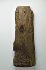 Antique Japanese Wooden Board for Hanging Vase Kamakura period 12-14c