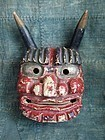 Antique Japanese Hariko Paper-mache Devil Mask 19th century