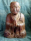 Antique Japanese Shinto Buddhist Wood Carving Hachiman God