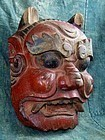 Japanese Wood Carving Guardian Devil Mask Edo period 19th century