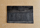Antique Japanese Hangi Woodblock for Ruled paper Meiji-Taisho period