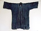 Antique Japanese Boro Textile Noragi Work Wear Edo period 19c