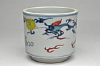 Japanese Iroe enamelled Imari Hiire container with Dragon design