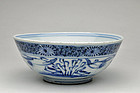 Early Qing dynasty Chinese sometsuke blue & white porcelain bowl