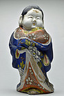 Antique Japanese Dohachi Otafuku clay doll Edo-Meiji period