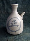 Antique Japanese blue and white Satsuma karakara sake pot 19c