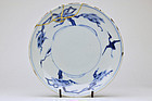 Antique Chinese blue & white porcelain plate with kintsugi