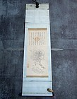 Buddhist hanging scroll of woodblock print amulet of Marici