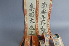 Pair of antique Japanese Buddhist ban pataka banners Edo period