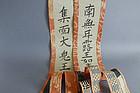 Pair of antique Japanese Buddhist ban pataka banners Edo period