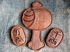 Vintage Japanese Bamboo craft of Lucky mallet and Coins