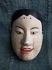 Wakashu - Japanese wooden Kagura young man mask