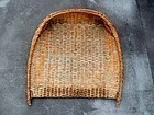 Mi - Japanese bamboo winnowing basket