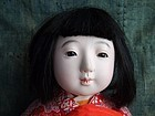 Ichimatsu Ningyo - Japanese traditional doll