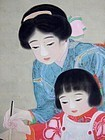 Derori style painting, Calligraphy practice of mother and child