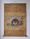 Hanging scroll of Buddhist Hoju fire orb calligraphy