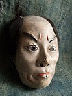 BAD GUY - Japanese folk Kuwae-men papier mache mask