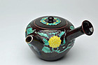 Enamelled porcelain teapot by Eiraku Wazen The 11th